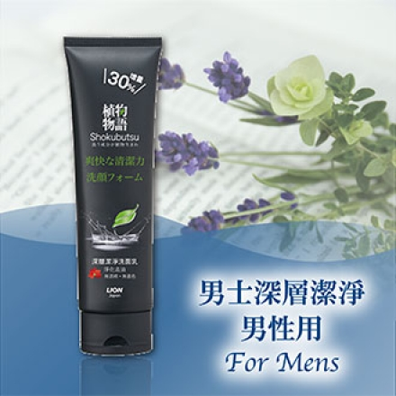 【LION 日本 狮王】《Japan Brand》SHOKUBUTSU MONOGATARI for Mens *1 tube(Facial Soap)